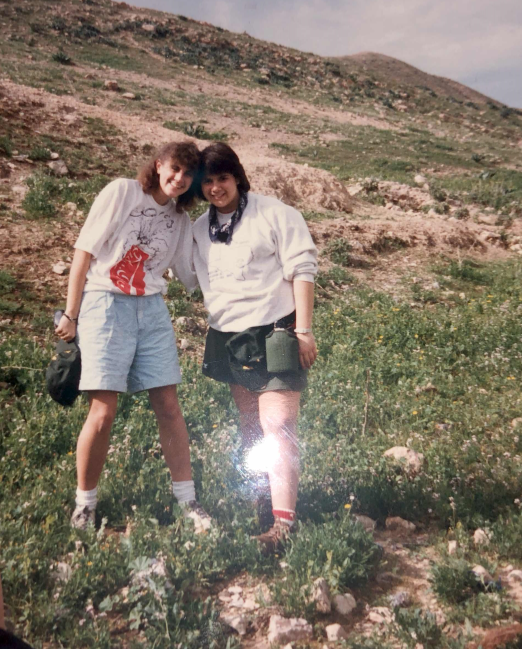 Marah with a friend on a hiking trip in Israel