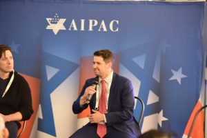 Aaron speaking about the U.S. - Israel relationship